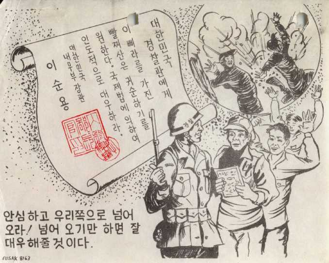Korean War Propaganda Leaflet 8163 Surrender Appeal